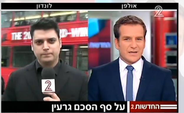 מי נגד מי 125 - ערוץ 22