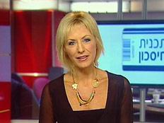 """ד""""ר מאיה רוזמן (צילום: חדשות 2)"""