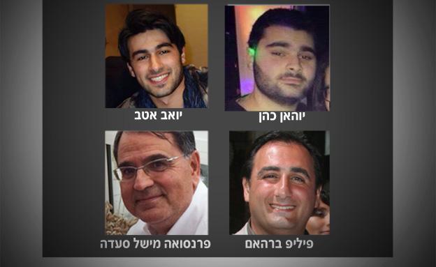 ההרוגים בפיגוע