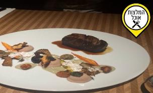 מסעדת לומינה של השף מאיר אדוני מתוך הבילויים (צילום: תמרה אהרוני, צילום מסך)
