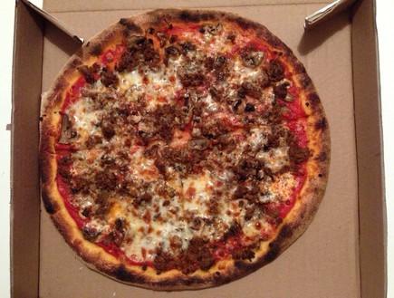 פיצה פיליפ - ככה זה מגיע