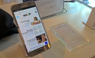 השקת Galaxy S6 בישראל (צילום: יאיר מור, NEXTER)