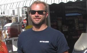תייר מזדמן, דיין קופר 1 (צילום: נאוה מרקו)