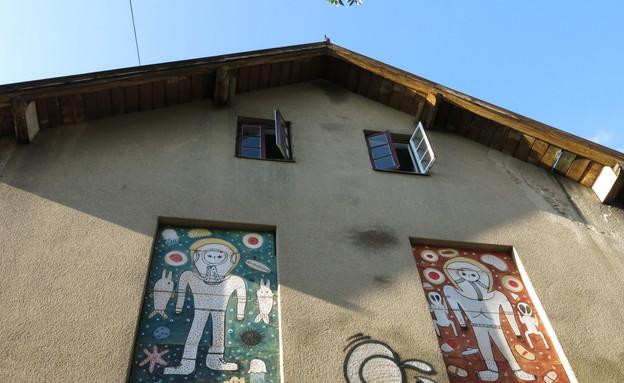 אמנות רחוב זגרב (צילום: לירון מילשטיין)