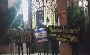 ההפגנה בצרפת (צילום: תנועת ביתר)