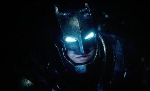 """באטמן (מתוך הטריילר ל""""באטמן נגד סופרמן: שחר הצדק"""") (צילום: יוטיוב )"""