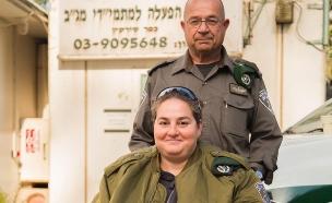 חגית בריל (צילום: חטיבת דובר משטרת ישראל)