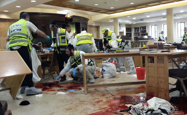 Картинки по запросу הפיגוע בבית הכנסת הר נוף
