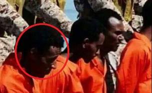 הוצאה להורג בלוב (צילום: דוברות המוקד לפליטים ולמהגרים)