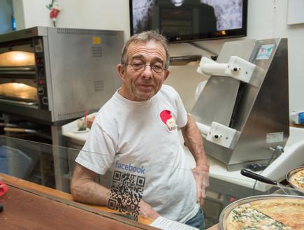 פיצה ג'וספה, תל אביב