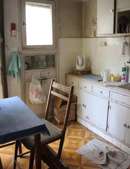 קרן אשד, המטבח לפני