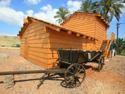 הצריף בדגניה