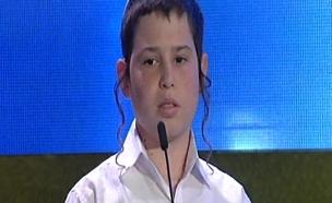 הזוכה, אייל יצחק מטס (צילום: ערוץ 1)