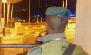 """שוטר מג""""ב נדקר, ארכיון (צילום: חטיבת דובר המשטרה)"""