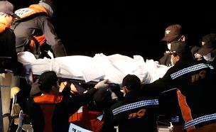 300 טבעו למוות באסון (צילום: רויטרס)