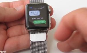 שעון חכם (צילום: אלעד בלובשטיין , איתי מקמל)