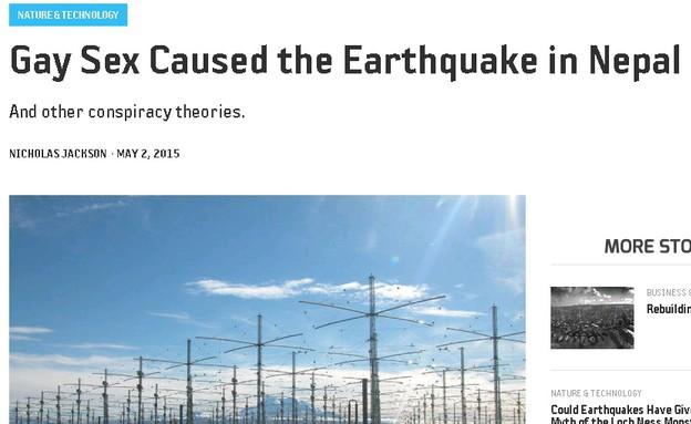 כלי תקשורת מדווחים כי הרעידה התרחשה בגלל הומואים