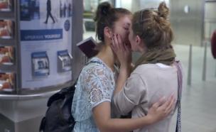 הפתעה בטיסה ברכות (צילום: יוטיוב)