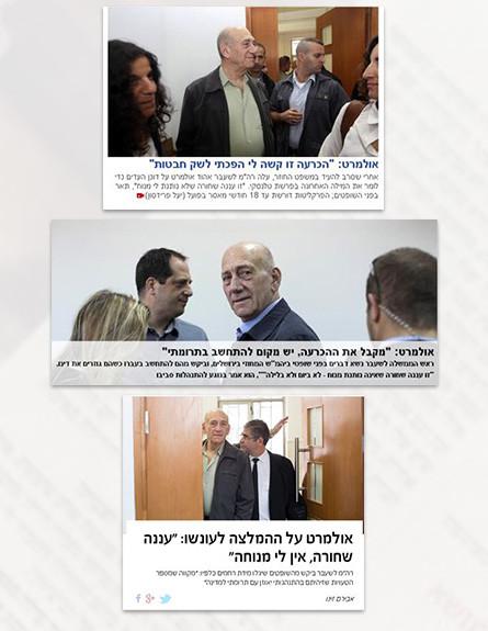 נתניהו ומוזס אולמרט