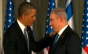 ברק אובמה ובנימין נתניהו במסיבת עיתונאים (צילום: חדשות 2)