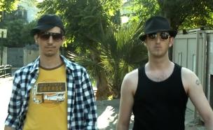 טל סולומון ויונתן ברק - שני חברים הולכים לבקסטריט  (צילום: נתן לוי,  יחסי ציבור )