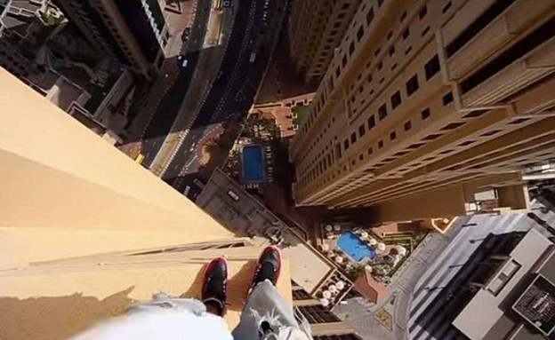 משוגע קופץ (צילום: יוטיוב)