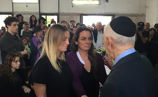 פרס ומשפחתו של קדישמן, היום