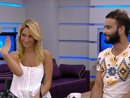 דנית ואליאב מדברים על חתונה