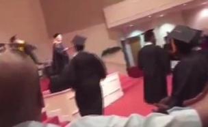 מנהלת המכללה באמירתה הגזענית (צילום: יוטיוב)