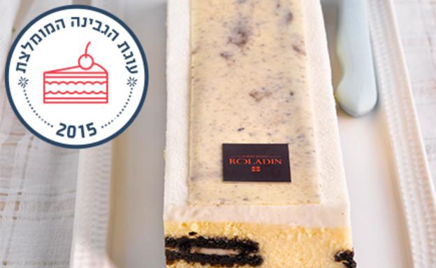 עוגת black cookie cheese (צילום: רונן מנגן)