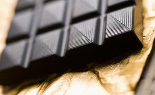שוקולד מריר (צילום: אימג'בנק / Thinkstock)