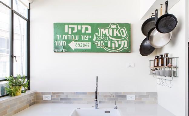 ליאת עברון, מטבח (צילום: איתי בנית)