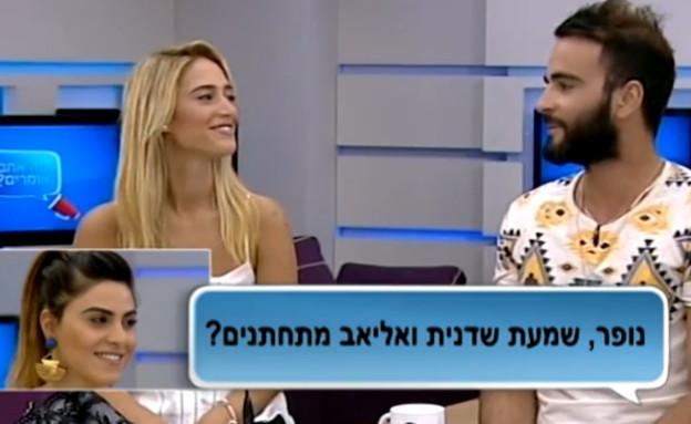 נופר מגיבה להצהרה של דנית ואליאב (צילום: צילום מסך)