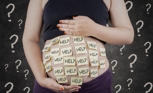 בהריון  (צילום: Thinkstock)