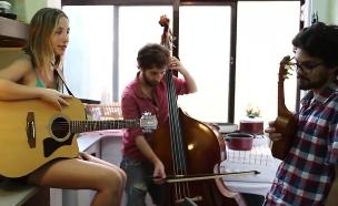 """ג'יין בורדו מבצעים את """"עינב"""" (צילום: נועם סרנה,  יחסי ציבור )"""