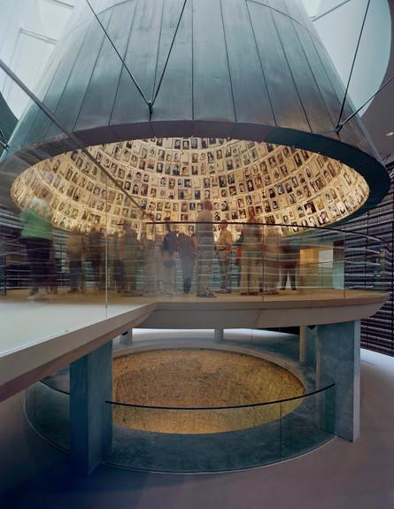 מוזיאון יד ושם, ירושלים.