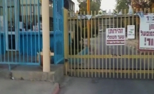מפעל מטאור בדימונה (צילום: חדשות 2)
