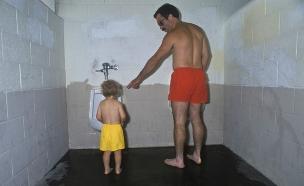 אבא ובן במשתנה (צילום: אימג'בנק / Thinkstock)