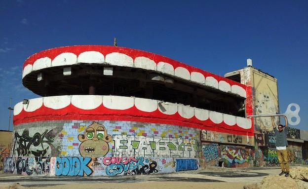 מאה הדברים הטובים בישראל - אומנות הרחוב הבועטת  (צילום: חגי מרום)