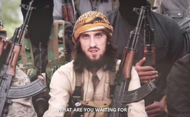 דאעש בצרפתית (צילום: מתוך הסרטון של הארגון)