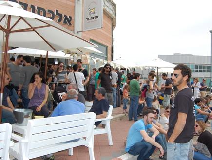 מאה הדברים הטובים בישראל - מבשלת אלכסנדר