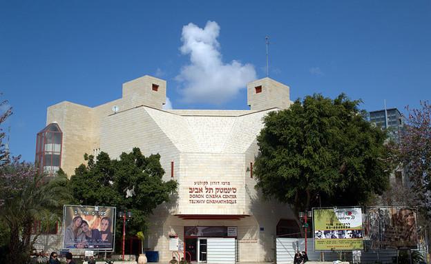 מאה הדברים הטובים בישראל - סינמטק תל אביב  (צילום: David Shankbone מתוך ויקיפדיה)