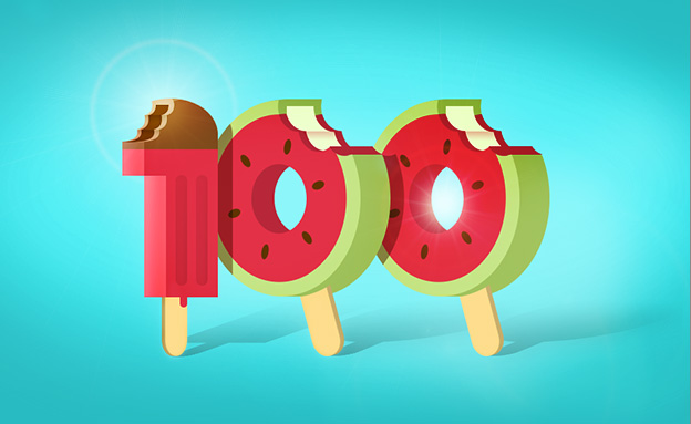 100 הדברים הכי טובים בישראל
