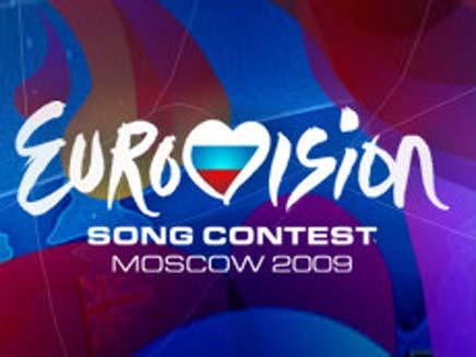 הלוגו של האירוויזיון 2009 (צילום: האירוויזיון)