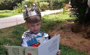 ספרי שלטון - מאירה ברנע (צילום: צילום ביתי)