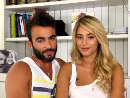 דנית ואליאב בבית