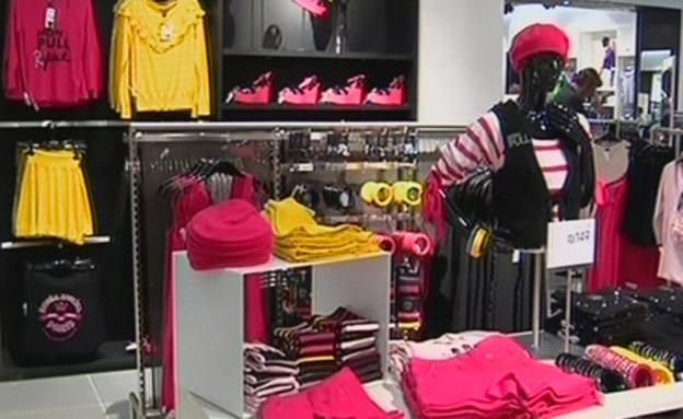 למה לנערות קשה למצוא בגדי לארג'? (צילום: חדשות 2)