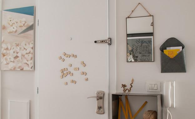 נורית ולק דגן, דלת (צילום: מיכל קריגר מוטולה)