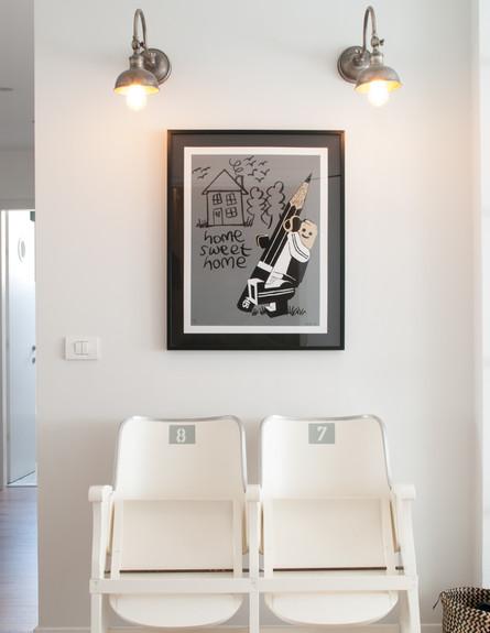 נורית ולק דגן, כיסאות קולנוע גובה