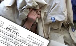 אונס בחצרים